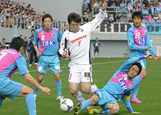 Sagan Tosu - Vegalta Sendai tips and preview