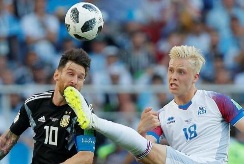 Nigeria - Iceland tips and preview